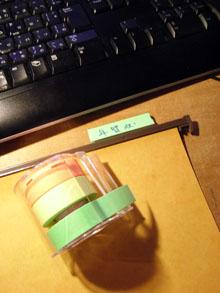 tape2.jpg