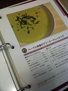 recette02.jpg